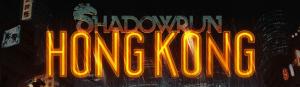 gratuit Shadowrun Hong Kong