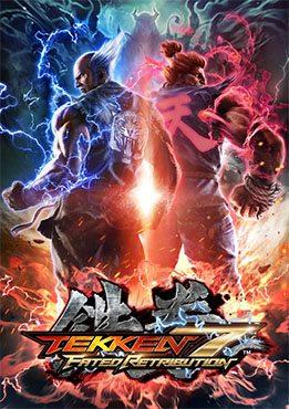 Tekken 7 Télécharger